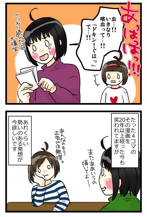 blog181206_4