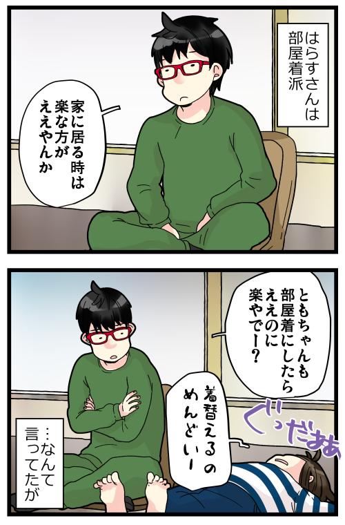 blog200202_2