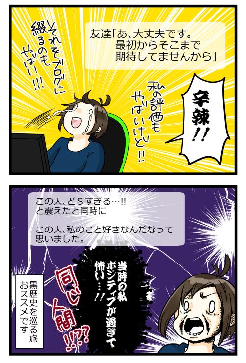 blog180511_4