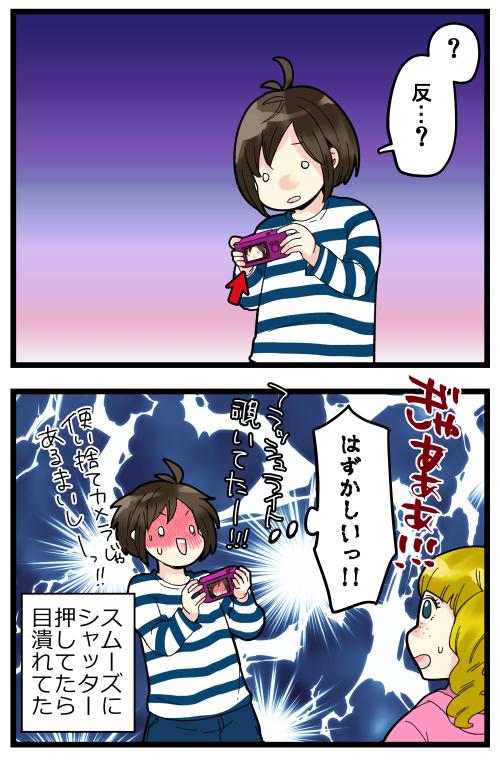 blog200313_4