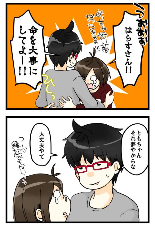 blog190129_2