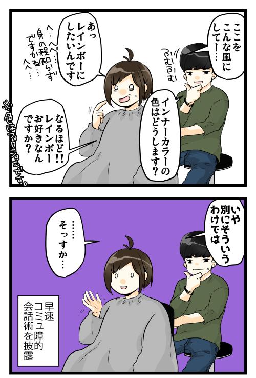 blog190414_3