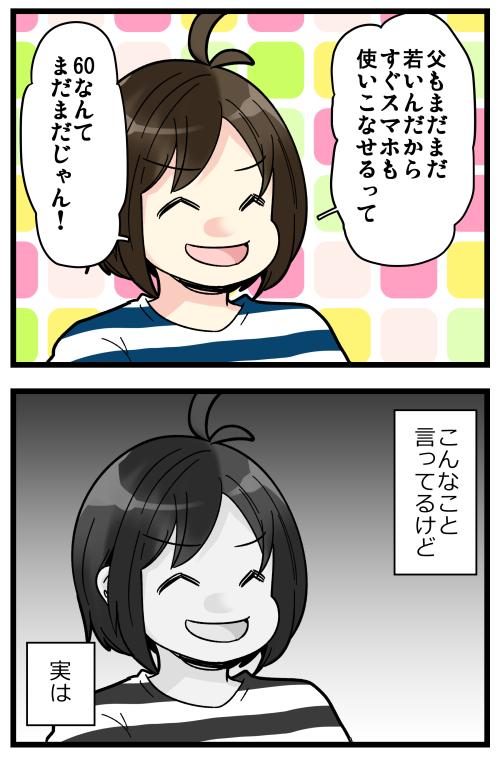 blog201118_2