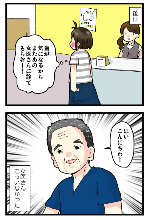 blog190817_4