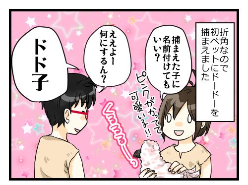 blog180126_3