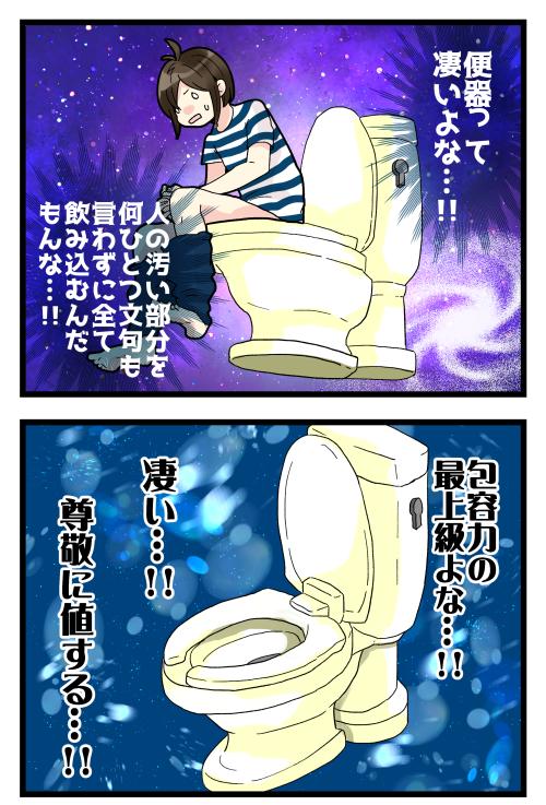 blog191008_3
