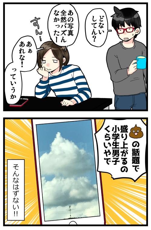 blog200226_4