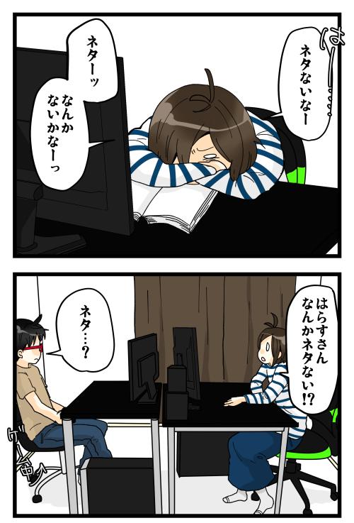 blog190515