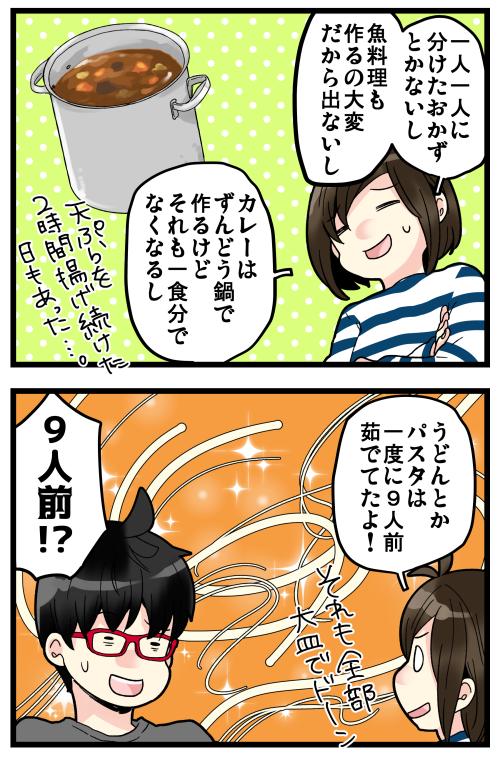 blog200331_2
