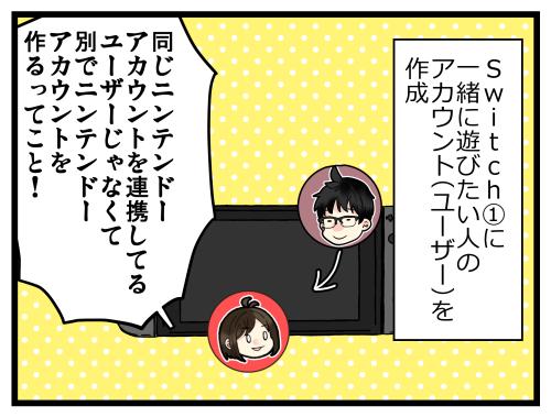 blog210115_6