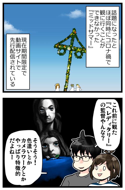 blog200627