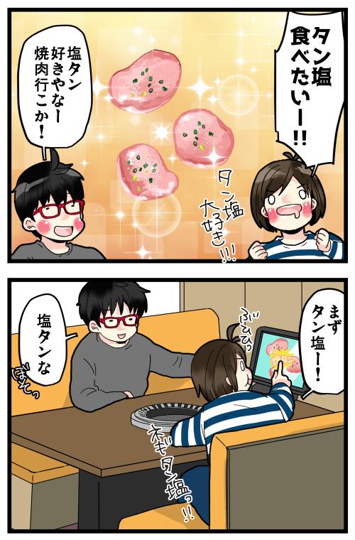 blog200315