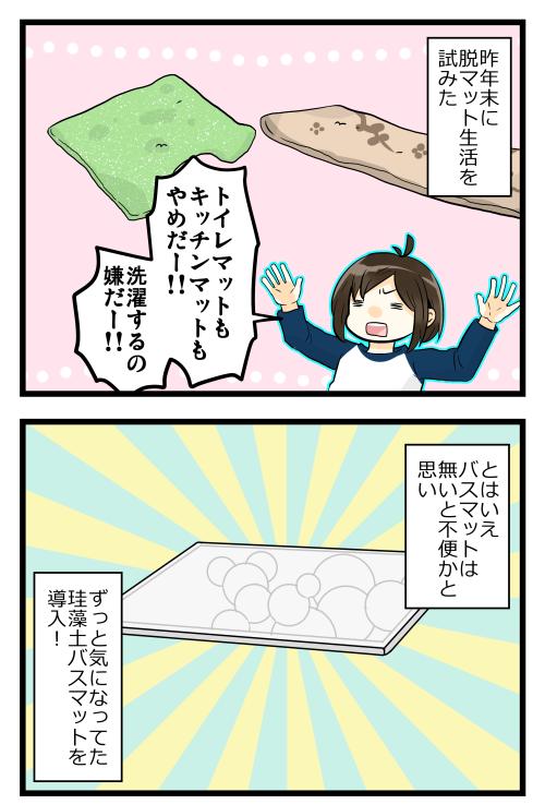 blog190119