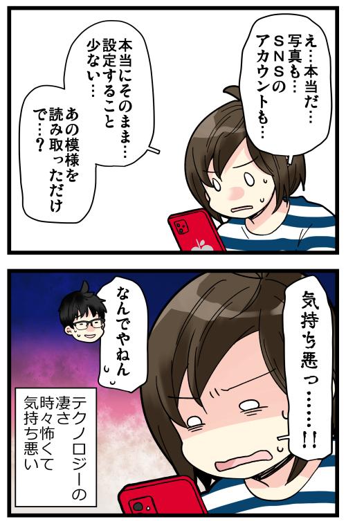 blog201116_4