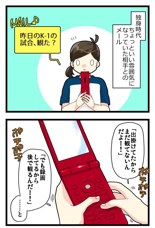blog190912