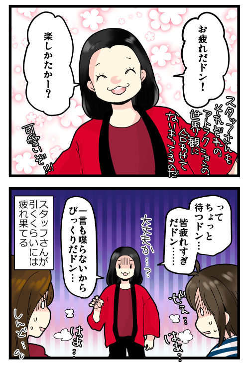 blog190821_11