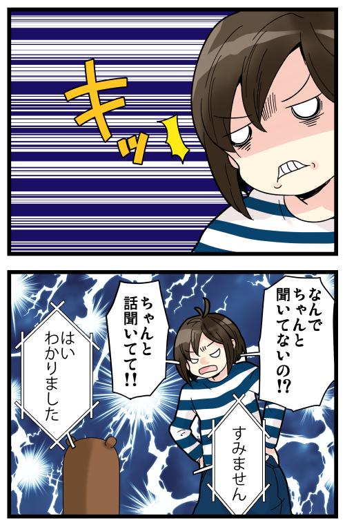 blog191229_3