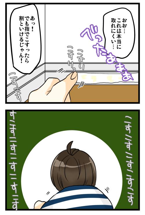 blog190216_2