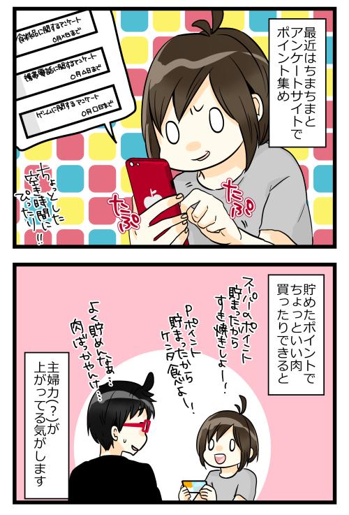 blog180914_4