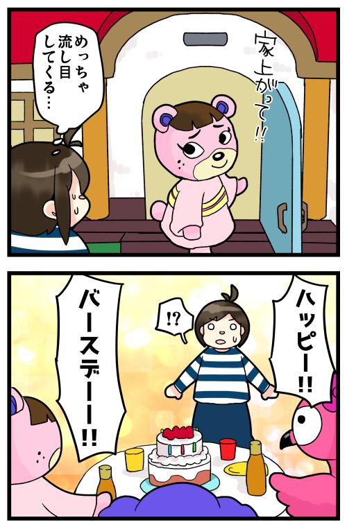 blog200412_3