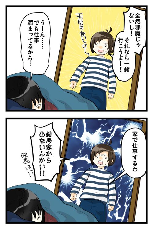 blog190331_3
