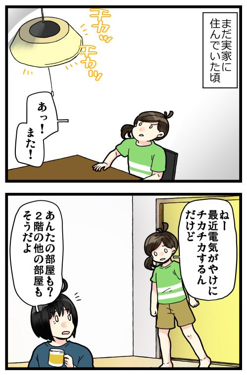 blog2009115