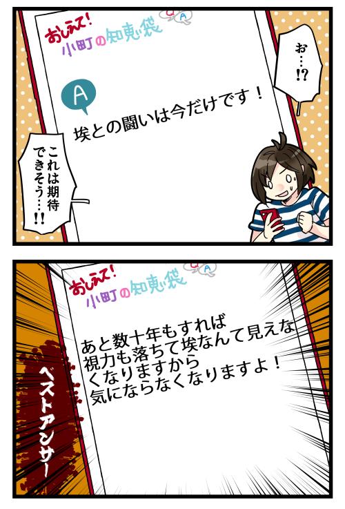blog191106_4