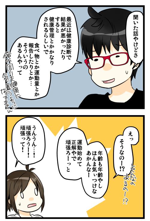blog181108_3