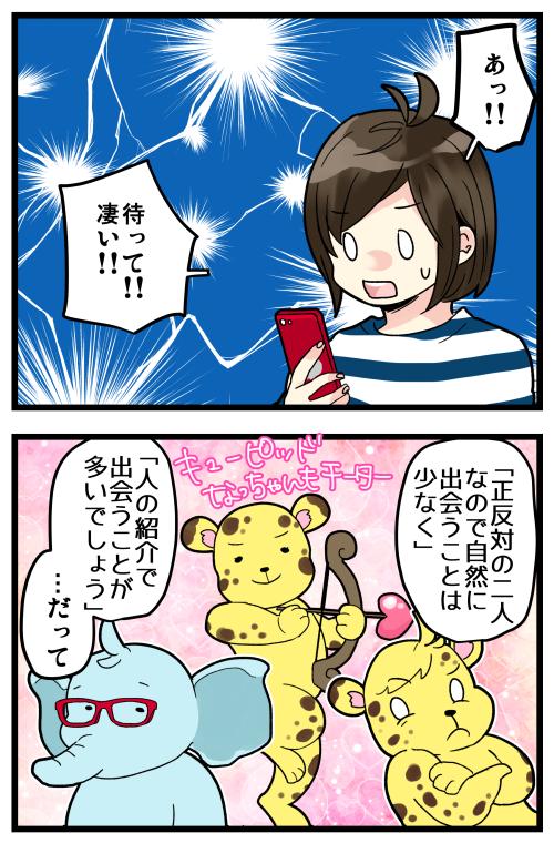 blog200406_3