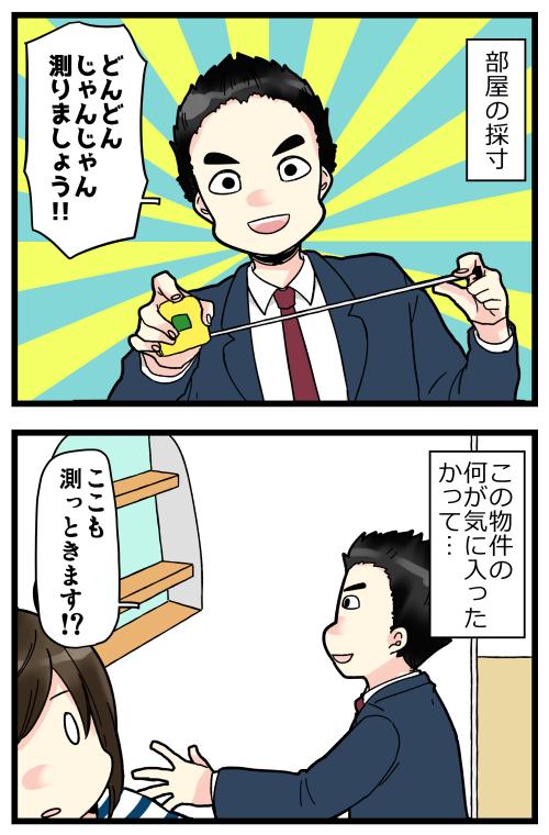 blog200911_3