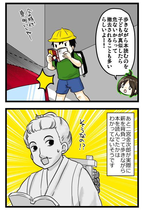 blog180621_2