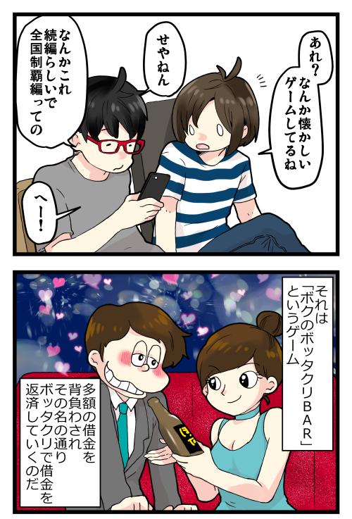 blog190823