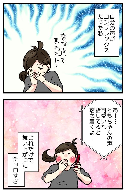 blog210302_5