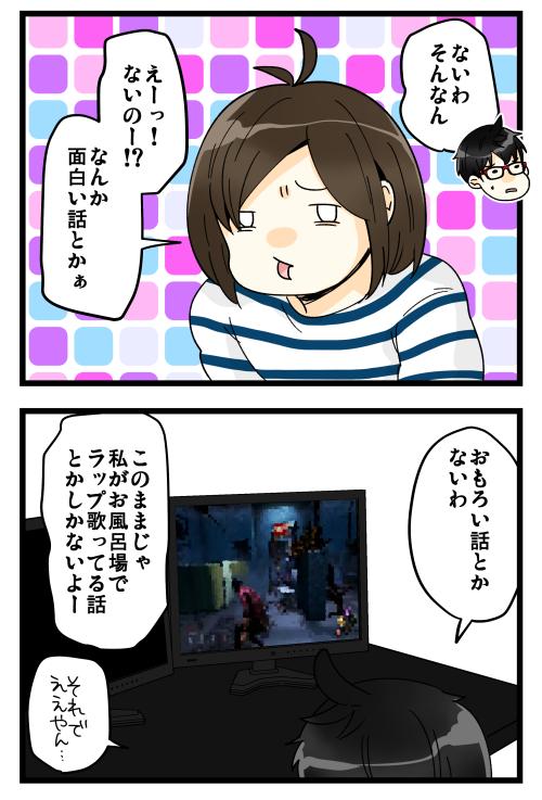 blog190515_2