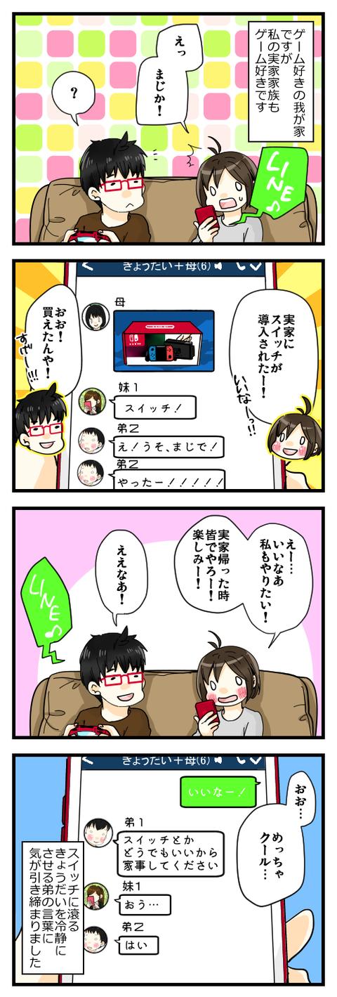 blog218