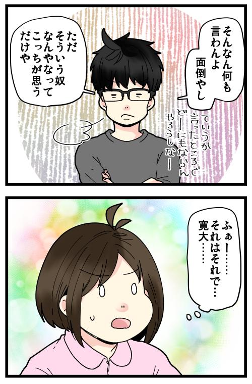 blog211010_2