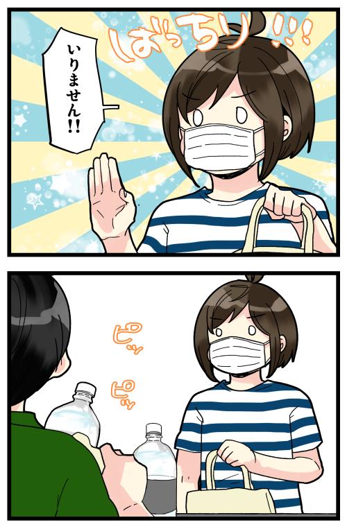 blog200709_3