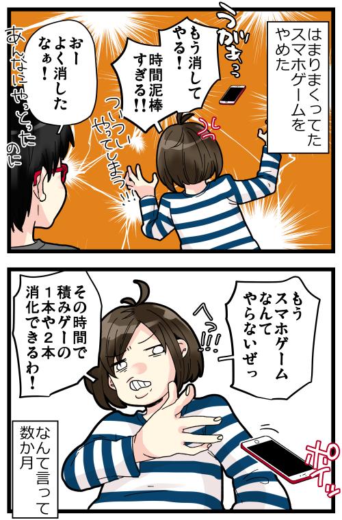 blog200216