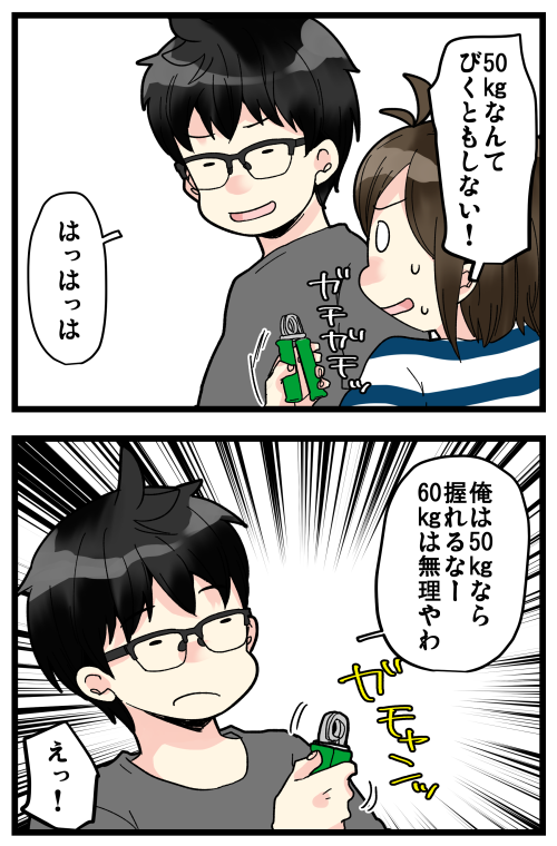 blog200705_3
