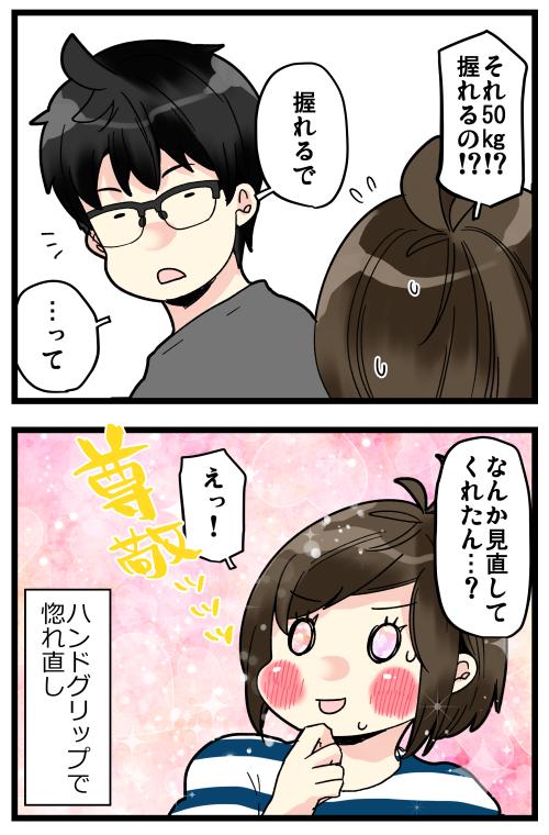 blog200705_4