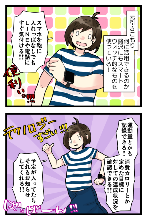 blog190914
