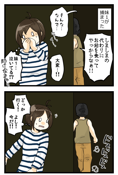 blog190503_7