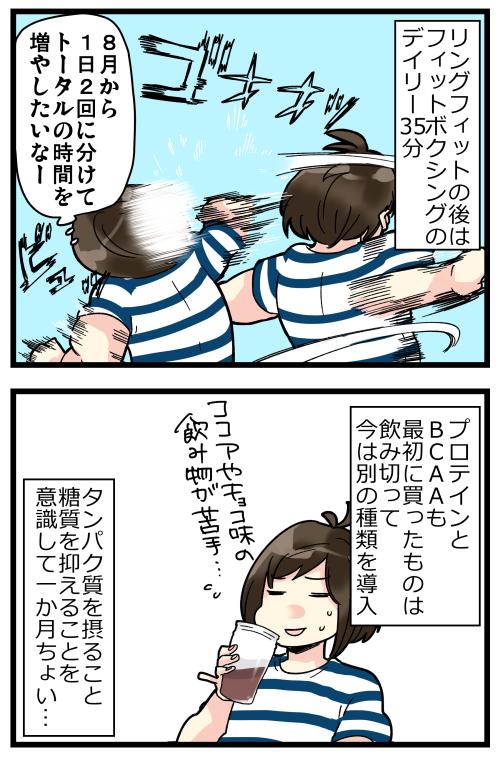 blog200731_2
