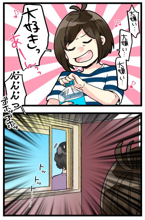 blog200526_2