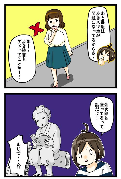 blog180621_3