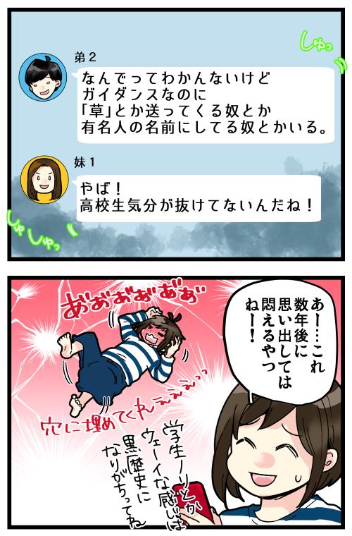 blog200510_3