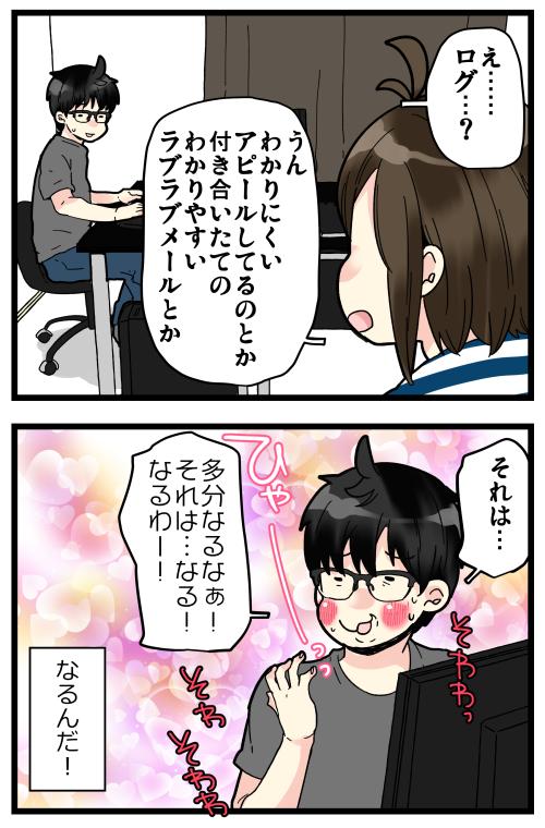 blog200601_4