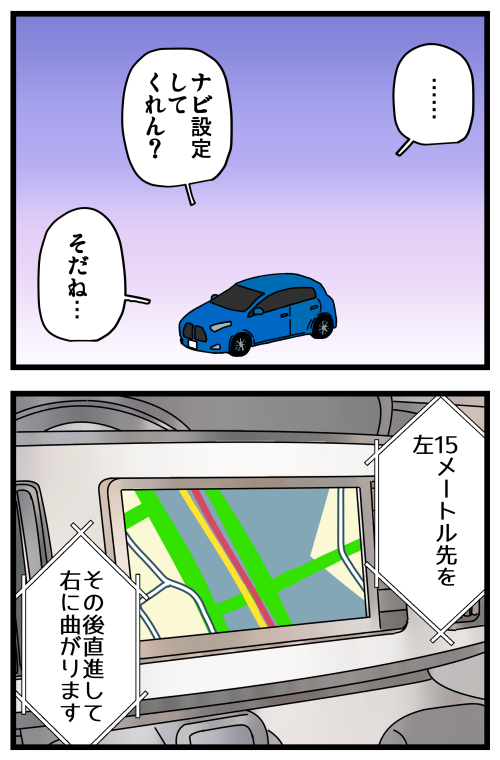 blog210415_3
