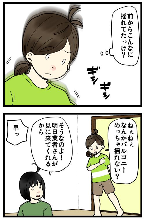 blog210724_2