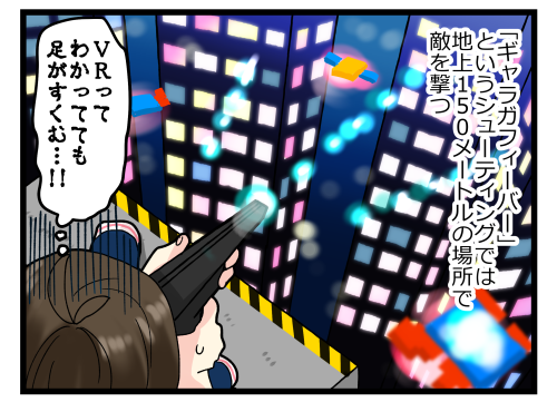 blog190821_6